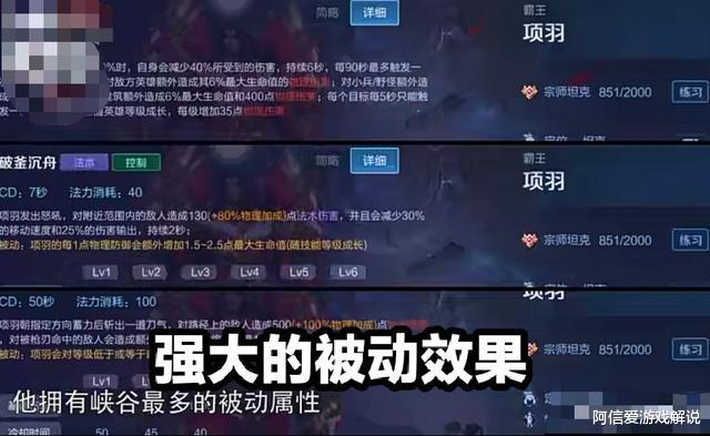 《【煜星娱乐平台注册】峡谷首位3形态的英雄诞生,免伤高达97%打破历史,网友:三条鱼?》