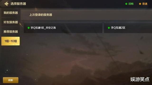 《【煜星娱乐线路】DNF手游: 不同大区的玩家能否一起组队? 和王者区服机制差异甚远》