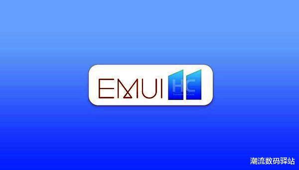 【华为官网系统下载专区】华为新系统被确认,49款旗舰支持升级EMUI11,你的手机有份吗?