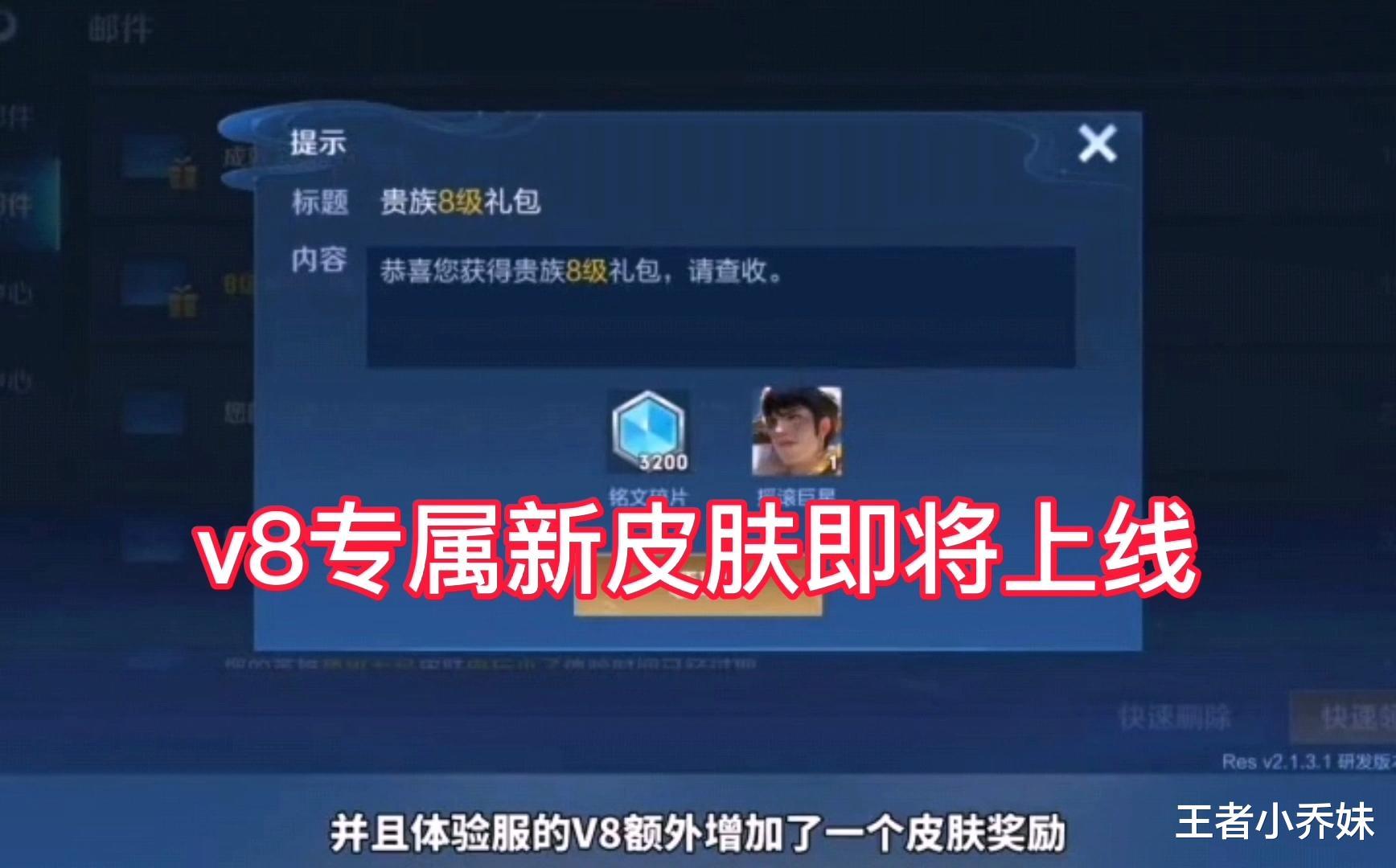 """《【煜星app登录】王者进入""""氪金时代"""",玩家都想成为大佬好友,只因官方这个改动》"""