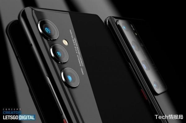 """华为P50系列将放弃沿用数代前置双摄双挖孔""""药丸""""设计 数码科技 第2张"""