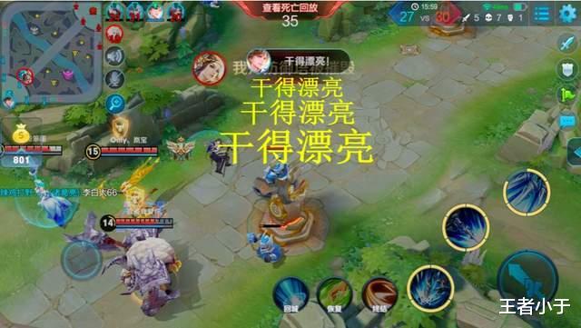 《【煜星平台登录入口】王者荣耀:最让玩家气愤的6个瞬间,人人必中招,460最无奈!》