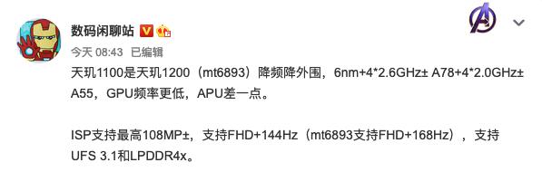 华为P50Pro渲染图曝光,一口气发布多款笔记本电脑和一些 好物评测 第12张