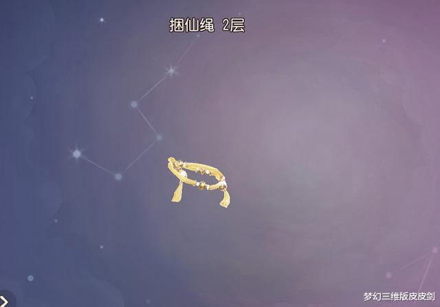 """梦幻西游三维版:群雄逐鹿""""旧C位""""还重要吗?这几件法宝该了解 梦幻西游 端游热点  第3张"""