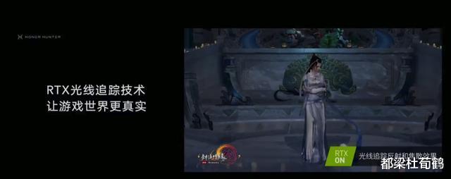 华为发布了首款游戏本,配置非常强悍,最大意外是与雷军合作