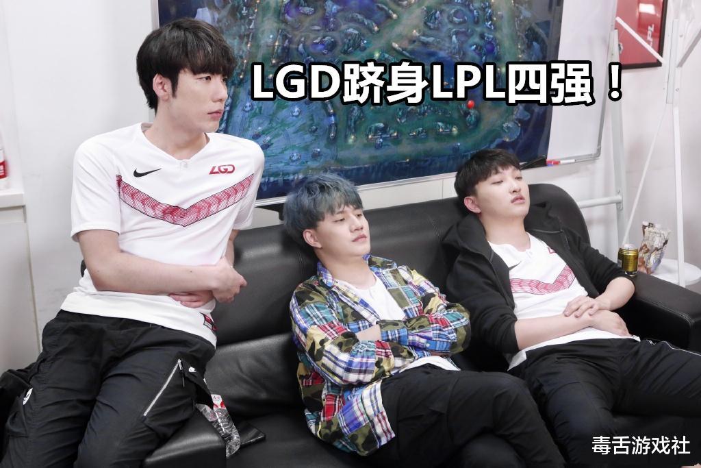 《【煜星娱乐主管】LGD击败IG跻身4强,狼行发了4个字后秒删,差点就要被RNG粉丝冲了》