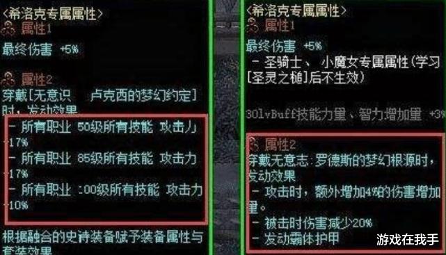 """《【煜星app注册】DNF:希洛克才是非酋的""""绝地"""",毕业不能靠肝,简直就是梦魇》"""