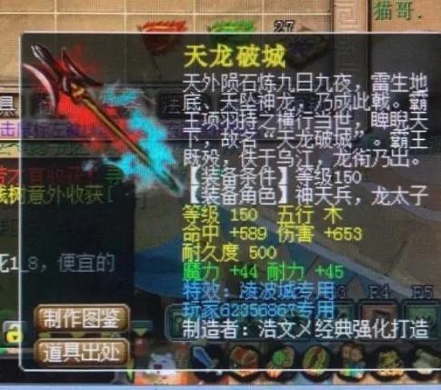 梦幻西游:传音新套路,玩家推广摊位争相比惨,这老哥经历笑喷了 网游 梦幻西游 单机资讯  第4张