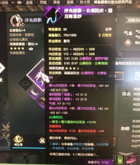 """《【煜星在线注册】有矿才能玩逆水寒?师父给萌新做装备索要2100元:""""就这个价!""""》"""
