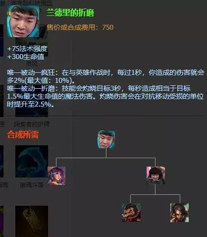 dnf85刺客刷图加点_S10痛苦面具大火,选手表情扭曲含泪,网友:大校都快哭了!