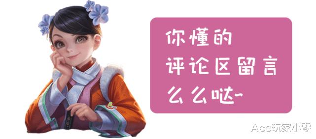 """《【煜星手机版登录】王者荣耀:对抗路的尊严,""""河蟹""""之争,谁才是最终的赢家?》"""