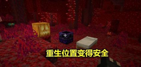 《【煜星平台注册网址】我的世界:海晶灯的地位受到威胁,Mojang加入新的水下照明方块!》