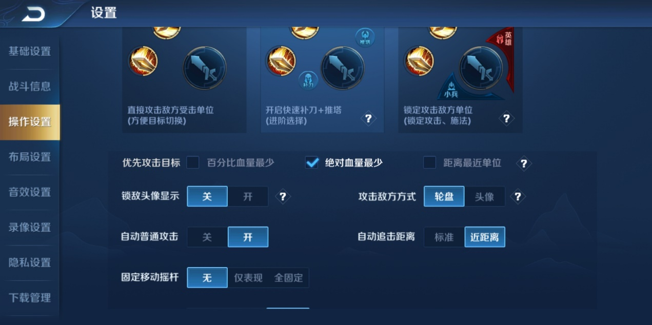 《【煜星娱乐网页登陆】王者荣耀:S20最强新功能上线,这个按钮能让英雄射程变远,排位一定记得开》