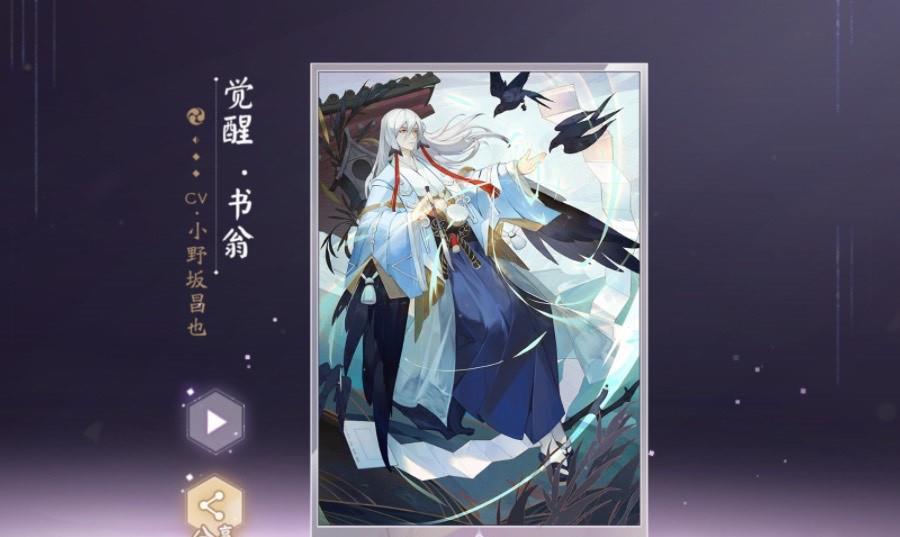 《【煜星娱乐平台注册】阴阳师百闻牌:游戏中延时效果都能被解,但部分卡牌却不能逆转》
