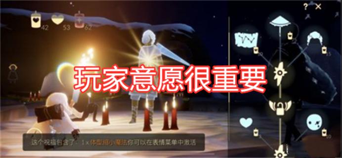 仙剑奇侠传3的主题曲_光遇:做梦都想复刻雨伞?玩家梦境被大众支持,希望是预言家-第5张图片-游戏摸鱼怪