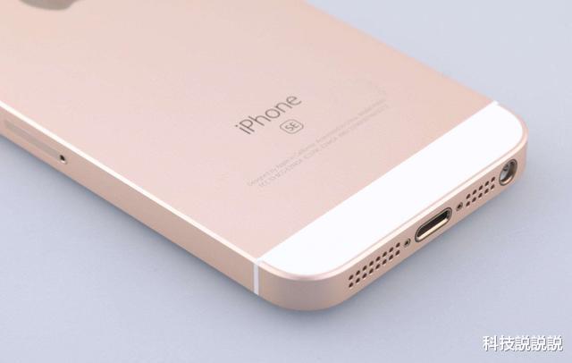 苹果正式官宣iPhone6s系列15款机型升级iOS 14正式版,有你的吗?
