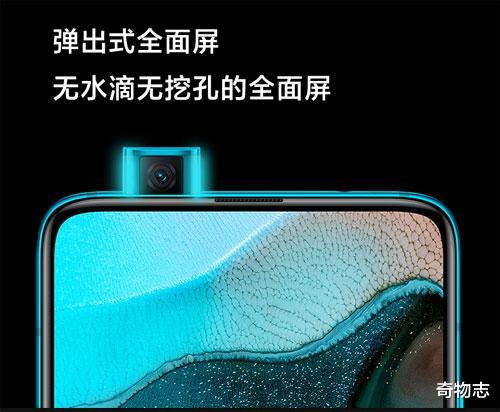 小米手机的良心之作,不输小米10,骁龙865+真全面屏