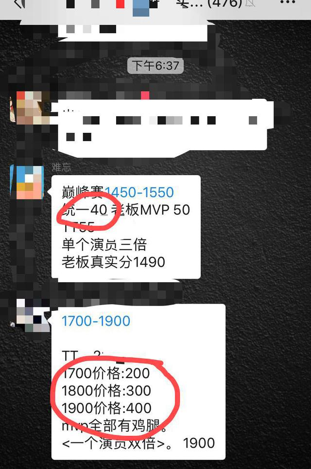 《【煜星娱乐登录地址】王者荣耀:网友提出败方MVP不掉星机制,对此你怎么看?》