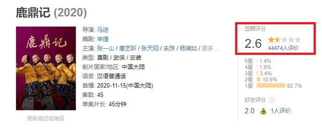 新《天龙八部》将接档《鹿鼎记》播出:乔峰不霸气,段誉带耳钉插图