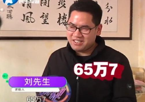 3人合伙买彩票中65万大奖,持票人领奖后不承认了:凭啥分我钱!