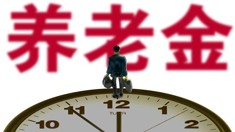 """机关事业单位退休""""中人""""基本养老金重算遇到2个问题,非常关切"""