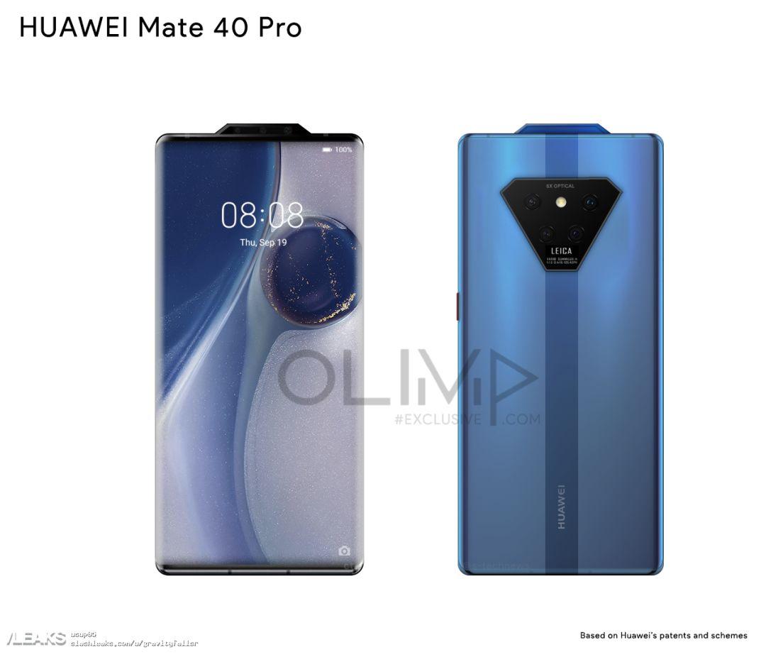 华为Mate 40 Pro渲染图曝光:设计前所未见