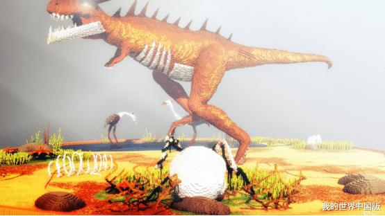 假如史蒂夫在《我的世界》重返侏罗纪 这4条恐龙足以称霸主世界 侏罗纪 恐龙图片 恐龙游戏 重返侏罗纪 史蒂夫 恐龙 端游热点  第3张