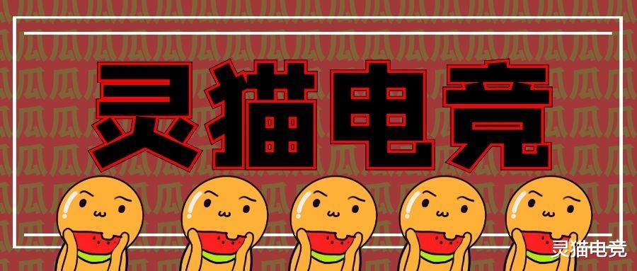 """《【煜星在线娱乐】IG对阵VG,前IG小乐言首发打野对阵宁王,谁才是""""正版""""打野?》"""