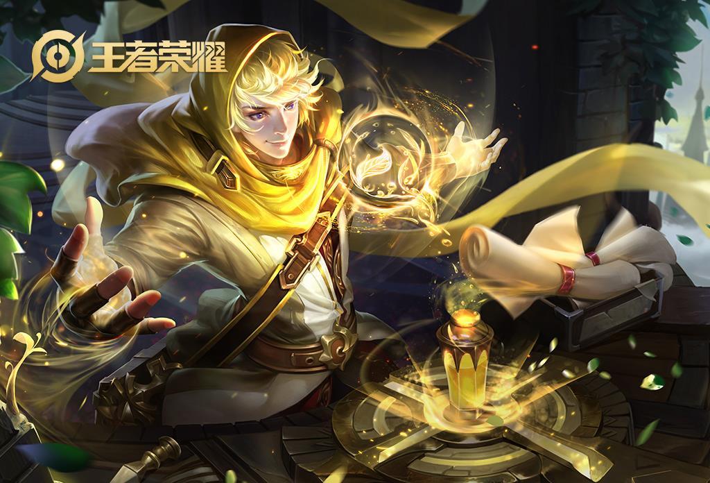 《【煜星平台app登录】王者荣耀:S20赛季版本之子已确定,扁鹊凭借装备红利快速崛起》
