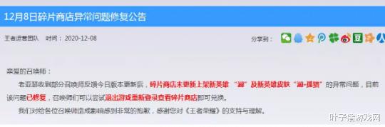 《【煜星娱乐客户端登录】游戏公司都靠做CG吃饭?澜上线后嗑出新CP,曹操、司马风评被害》