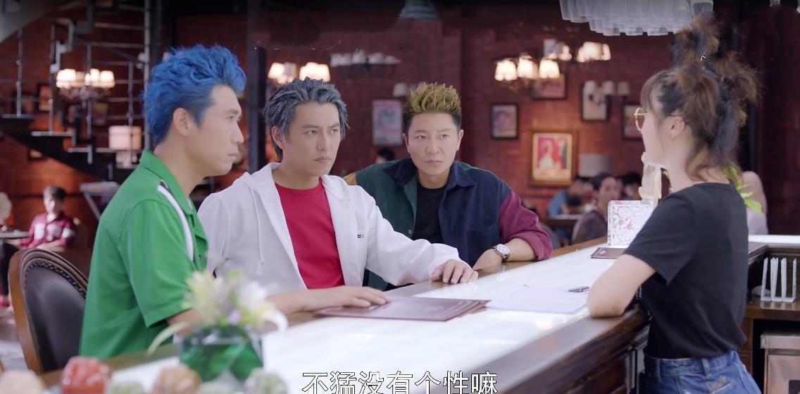 """靳东新剧遭翻车,评分仅5.2,""""中年怨妇团""""这次终于翻身了插图6"""