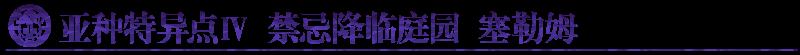 《【煜星在线登陆注册】fgo国服4周年回忆关卡概念礼装公开,回忆关卡奖励呼符7张》