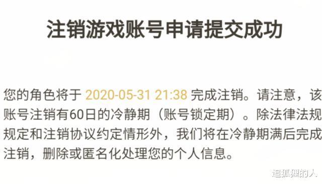 《【煜星官方登陆】赛季开启仅1天,百万玩家集体投诉,看到原因后不能接受》