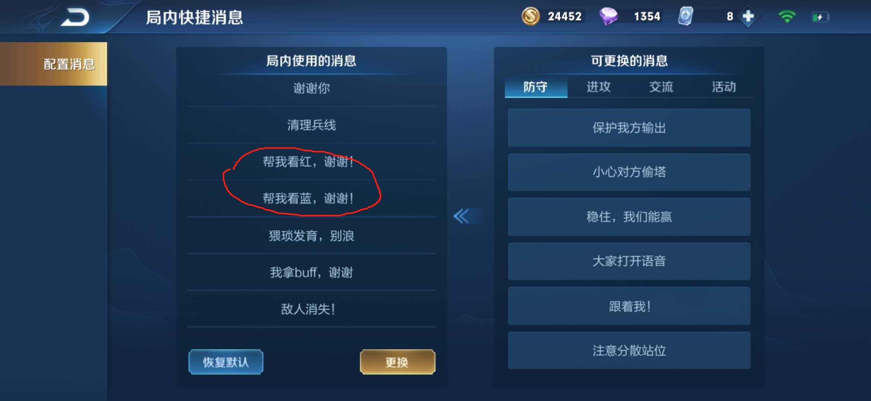 《【煜星娱乐app登录】王者荣耀:韩信频繁上Ban位?原来这个原因!》