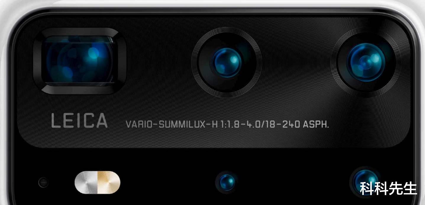 """网友猜想华为P40 Pro""""八大黑科技"""",准备再度吊打友商!"""