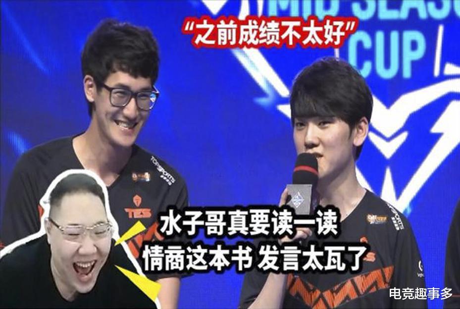 《【煜星娱乐登录注册平台】如果水子哥获得了S10世界冠军,名望能否超越uzi?TES才是最赚的》
