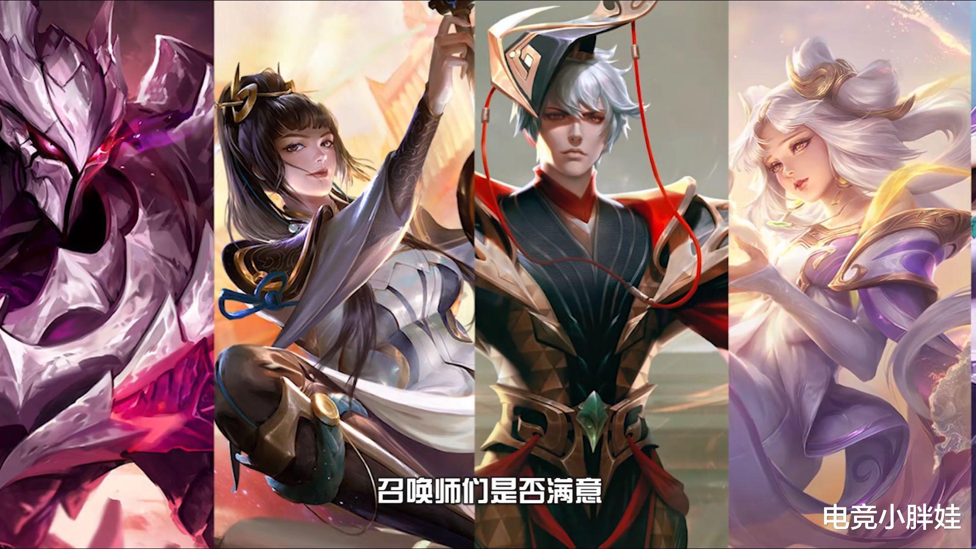 《【煜星平台app登录】王者荣耀官宣新的铭文系统,引起一些玩家的不满,新手:取消铭文才最平衡》