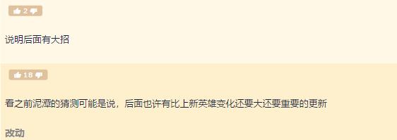 """《【手机煜星注册】大家的新""""澜""""友:""""鲨气""""英雄澜强势进场,目标竟是蔡文姬?》"""