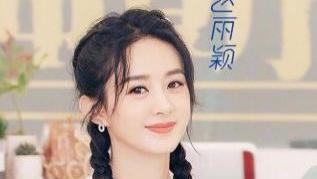 赵丽颖和冯绍峰要补办婚礼?冯母喜欢她的原因居然是因为这个