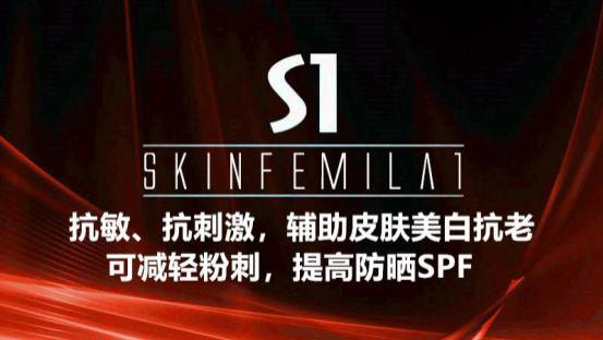 抗敏、抗刺激,辅助皮肤美白抗老,可减轻粉刺,提高防晒SPF