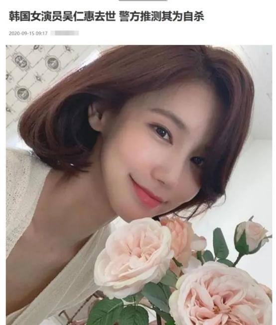 痛心!又一著名女演员在医院抢救无效去世,年仅36岁