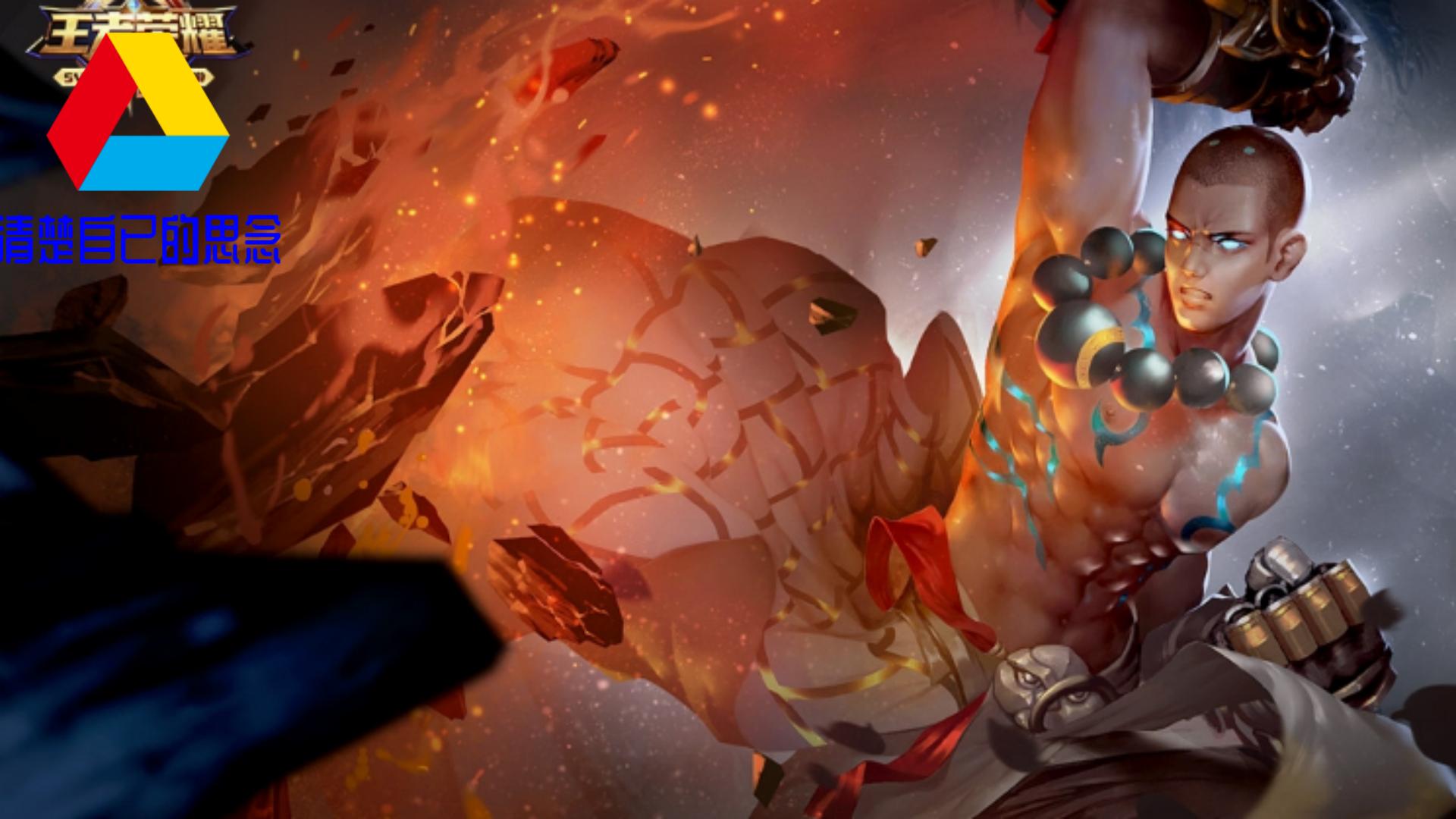 《【煜星手机版登录】王者荣耀:最适合打野的战士是达摩?节奏能力很强,为何一直不热门呢?》