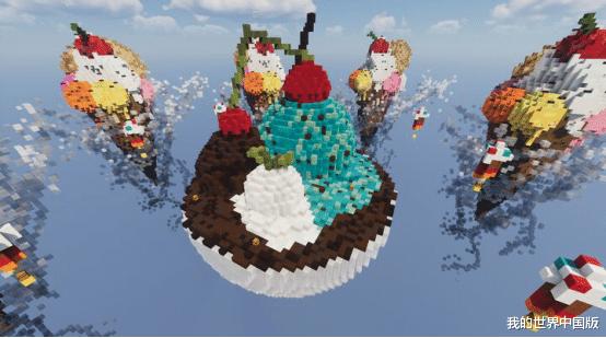 带着童心会怎么玩《我的世界》 大神造出冰淇淋山三年吃不完 甜品 冰淇淋 端游热点  第8张