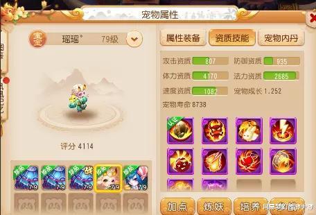 梦幻西游手游:玩家求助大家帮估价,网友称看到头盔就知道值了!