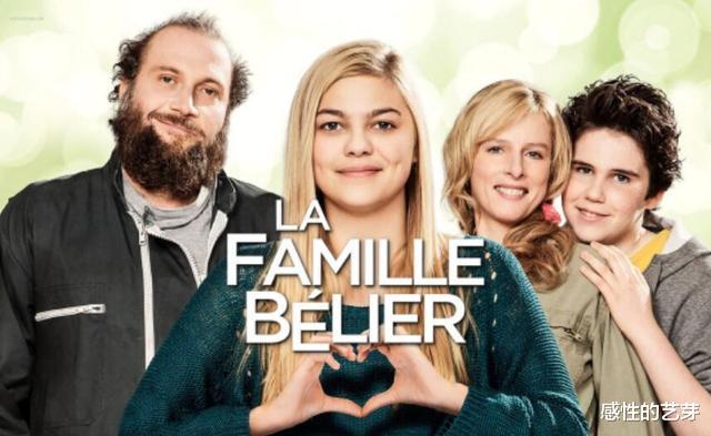 《贝利叶一家》,认识现实与喜剧下的抉择:家庭拖累VS自我梦想