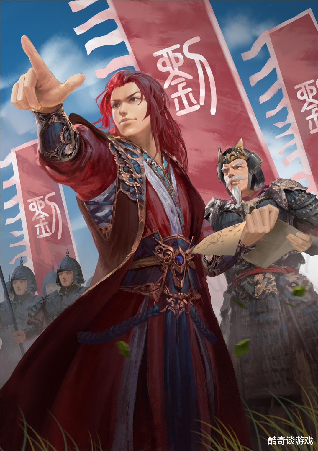 千年3境界_法正加入国战,技能完美适配蜀国武将,珠联璧合引出一段故事