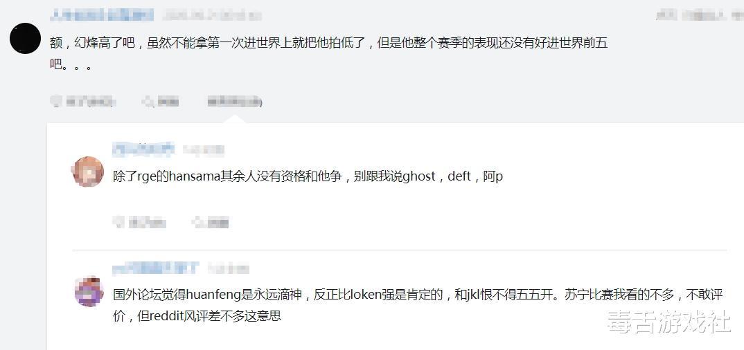 ESPN评S10前五大ADC:JKL登顶,LPL观众对huanfeng的