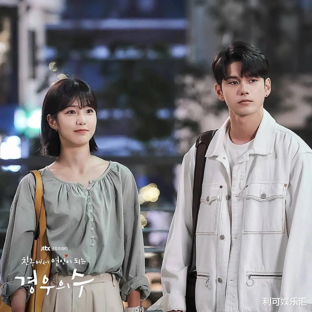 JTBC一蹶不振,播出中的韩剧全部创下1%收视率,这次又是爱豆背锅插图8