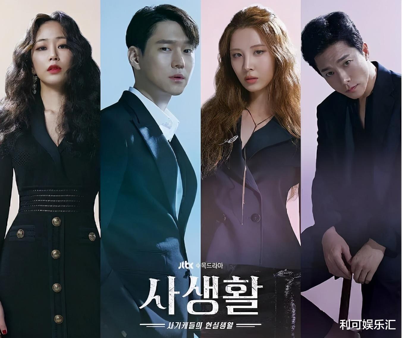 JTBC一蹶不振,播出中的韩剧全部创下1%收视率,这次又是爱豆背锅插图10