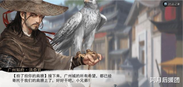 【神州大地游】美景生辉如星月,靓丽花魁与你同游广州插图(12)